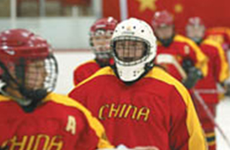 Team China Takes the Ice